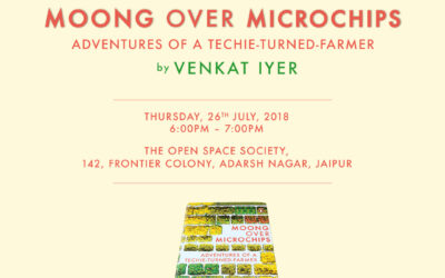 Moong Over Microchips by Venkat Iyer